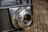 Old analog Camera — Stock Photo