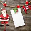 Christmas card with Santa — Stock Photo #32054593