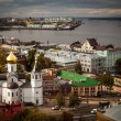 nizhny novgorod — Stock Photo