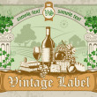 Royalty-Free Stock ベクターイメージ: Vintage label