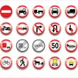 Vector traffic signs collection — Stock Vector