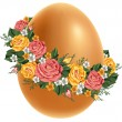 Royalty-Free Stock Vector Image: Vintage Easter egg