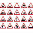 Vector traffic signs collection — Stock Vector #16785443