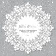Christmas background — Stock Vector #16785829