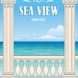 Wonderful sea view — Stock Vector