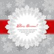 Christmas background — Stock Vector #16785927