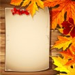 Autumn background — Stock Vector #16786083