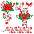 Set of ornaments with roses. Vector image. — Stock Vector