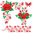 Set of ornaments with roses. Vector image. — Stock vektor