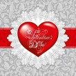 Royalty-Free Stock Vector Image: Beautiful background on Valentine\'s Day