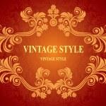 Vintage Floral Frame — Stock Vector #16786561