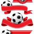 Royalty-Free Stock Vector Image: Set of Soccer design elements