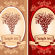 Wine  label - Image vectorielle
