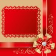 Holiday background - Stock Vector