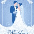 Wedding — Stock Vector #16787119