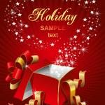Magic gift box — Stock Vector #16787247