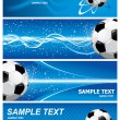 Set soccer background — Stock Vector