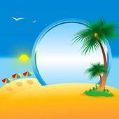Summer. Collection of four seasons. Vector. — Stock Vector