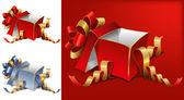 Opened cardboard gift box — Stock Vector