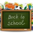 Back to school — Stock Vector #27204665