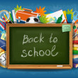 Back to school — Stock Vector #27204677