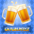 Stock Vector: Oktoberfest background