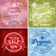 Label design set — Stock Vector