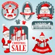 Christmas collection — Stock Vector #32340771