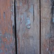 Old fence background — Stock Photo
