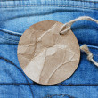 Paper label blank on jeans — Stockfoto