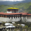 Kingdom of Bhutan - Stock Photo