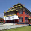 Buddhist Monastery - Kathmandu - Nepal - Stock Photo