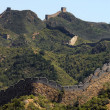 Stock Photo: Great Wall of China