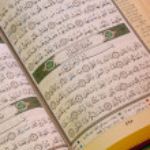 Islam - Holy Koran — Stock Photo
