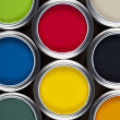 Stock Photo: Tins of Paint