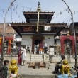 Kathmandu - Nepal - Lizenzfreies Foto
