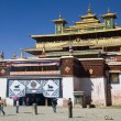 Samye Monastery - Tibet - Foto Stock