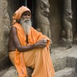 mahabalipuram - tamil nadu - india — Stock Photo