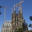 Segrada Familia - Barcelona - Spain - Stock Photo