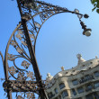 Casa Milia - Barcelona - Spain — Stock Photo