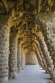 Parc Guell - Barcelona - Spain — Stock Photo
