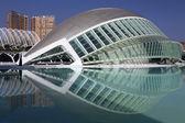 Valencia - Spain — Stock Photo