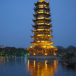 Guilin - China - Stock Photo