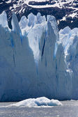 Perito Moreno Glacier - Patagonia - South America — Stock Photo