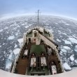 Sea ice off the coast of Spitsbergen — Foto de Stock