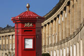 The Crescent - City of Bath - England — Stock Photo
