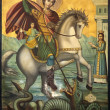 Icon of St George and Dragon — Stockfoto #17201565