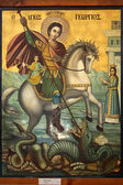 Icon of St George and the Dragon — Стоковое фото