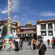 Jokhang Temple - Lhasa - Tibet — Photo