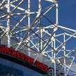 Manchester United Football Stadium in Manchester in England — Stock Photo #17302259